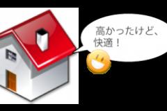 1339479682_folder_home1-300x166